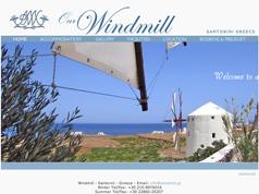 Windmill Hotel Santorini